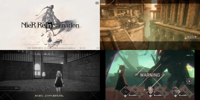 NieR Re[in]carnation(ニーアリィンカーネーション)のゲーム画像