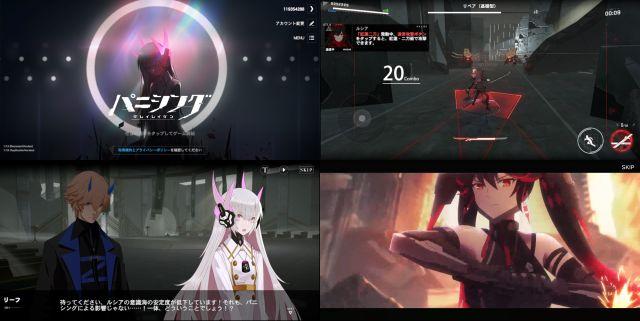 パニシング:グレイレイヴンのゲーム画像