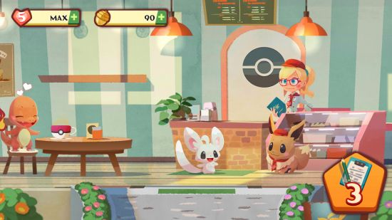 ポケモンカフェのホーム画面