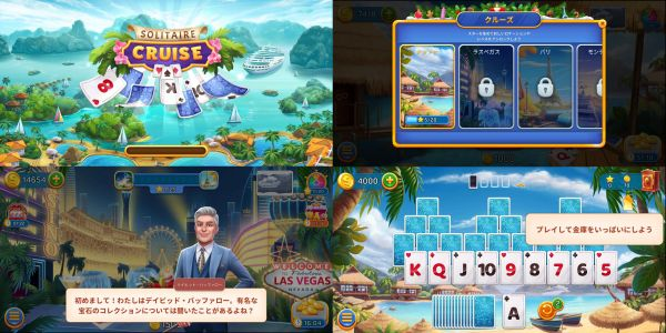 Solitaire Cruiseのホームとゲーム画面