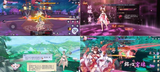 天姫契約のゲームスクリーンショット