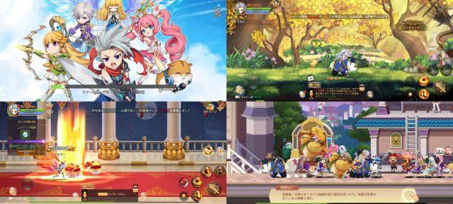 アストラ・テイルのスマホゲーム画像