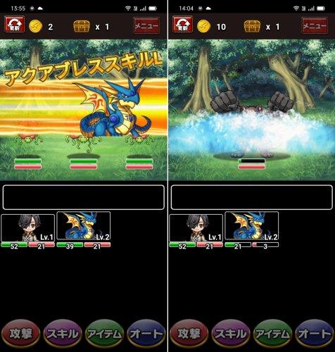 ドラゴンエッグの戦闘画面