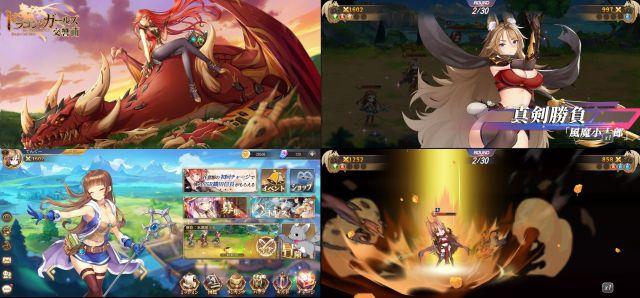 ドラゴンとガールズ交響曲RPGゲームの紹介画像