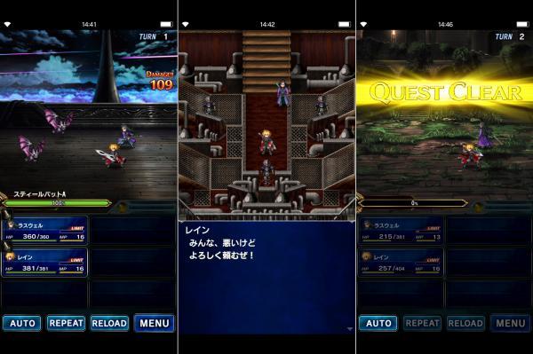 FFBEのドット絵ゲームアプリ画像