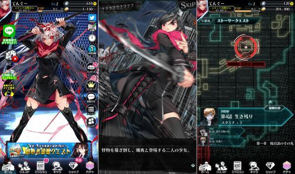 感染少女のゲーム紹介画像