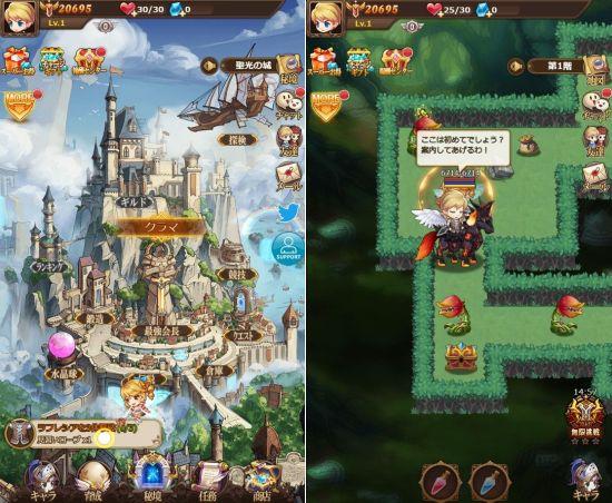 クロスロード:ダンジョンの守護者のゲーム画像