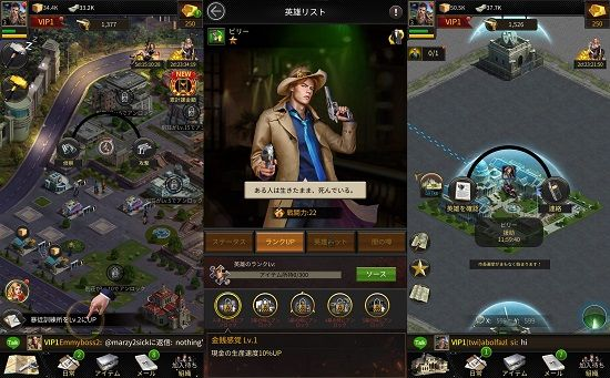 マフィア・シティのゲーム紹介画像