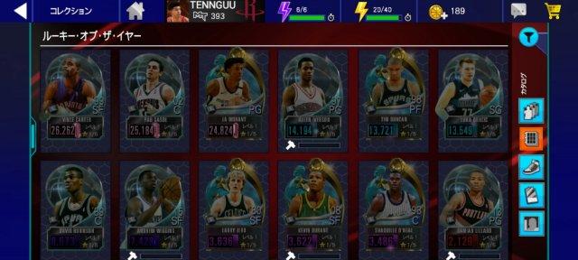 NBA 2K Mobileのカタログ画面