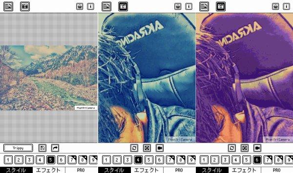 Pixel Art Cameraのドット絵変換機能の紹介