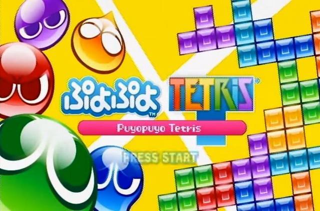 ぷよぷよテトリスPS3版のタイトル画面