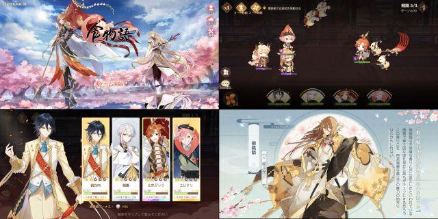 乙女ゲームRPG食物語の画像