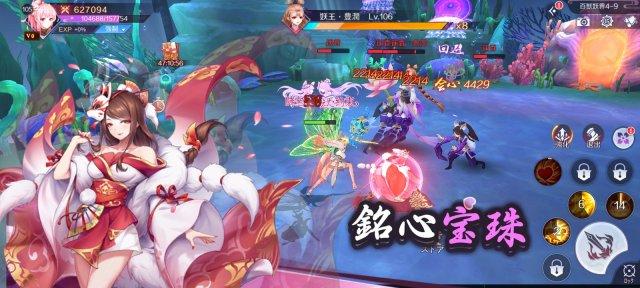 天姫契約のボス戦闘