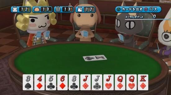 トロともりもりのカードゲーム画面