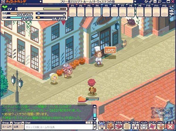 チョコットランドのゲーム画面