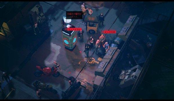 RUINER(ルイナー)のゲーム画像