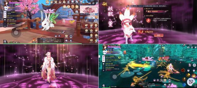 ソーシャルゲーム天姫契約の画像