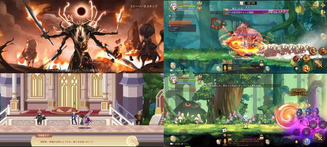 MMORPGアプリ・アストラ・テイルのゲーム画像