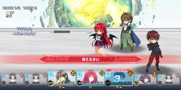 ファンリビのキャラ戦闘画面
