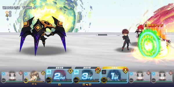 ファンリビの戦闘画面