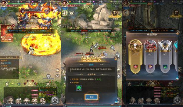 MMORPGアプリ魔剣伝説の戦闘画面