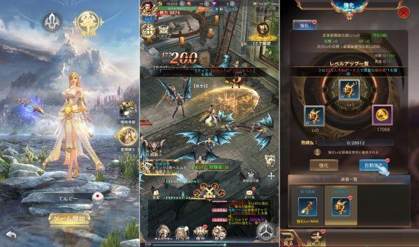 MMORPGアプリ魔剣伝説の紹介画像