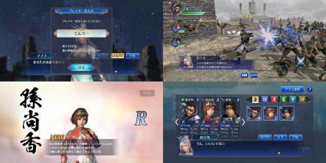 三國無双のゲームアプリ画像