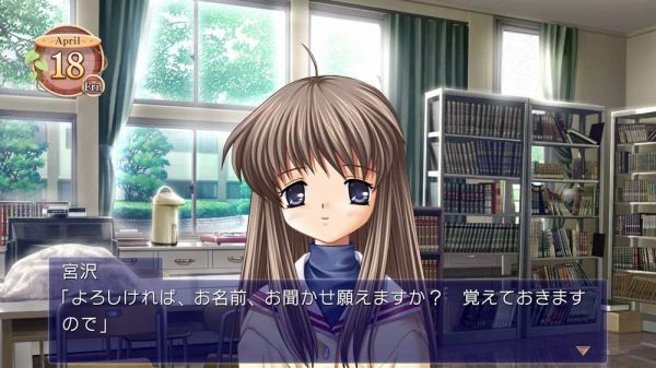 CLANNADのゲーム画像