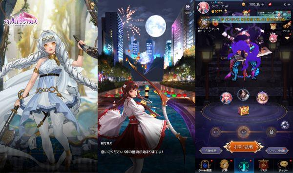 アイドルエンジェルスのタイトルとゲーム画面