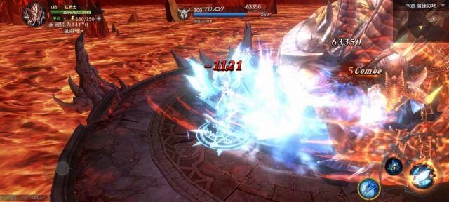 AOD -龍神無双-の戦闘シーン
