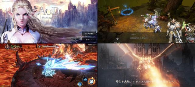 AOD-龍神無双-のゲームアプリ紹介画像