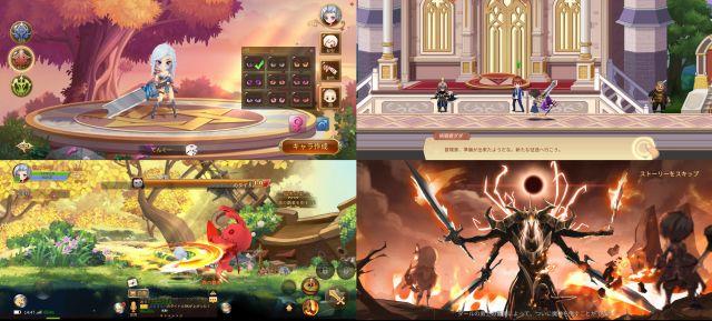 アストラ・テイルのゲームアプリ画像