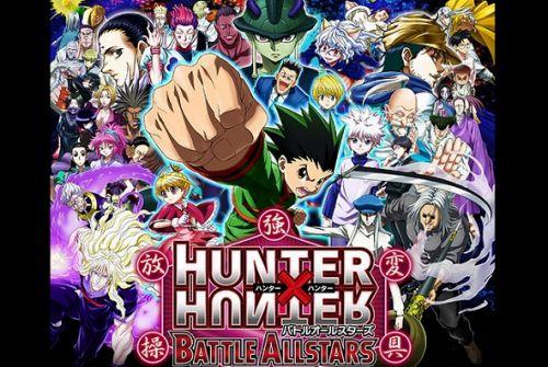 ハンターハンターバトルオールスターズのゲームアプリ画像