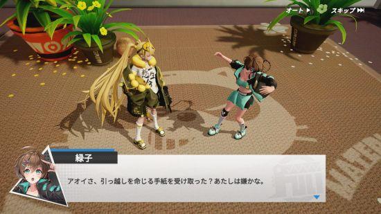 飽きないゲームフィギュアストーリーの画像