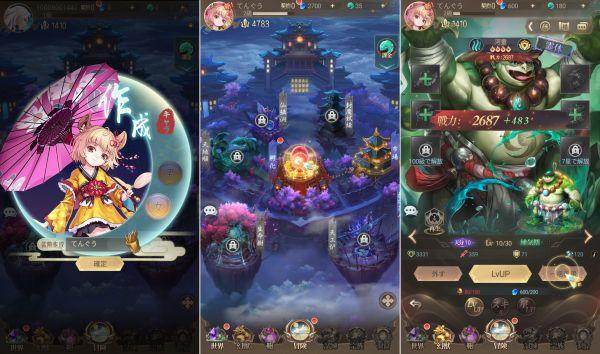 モンスター育成ゲーム「幻獣レジェンド 百妖志」のゲーム画像