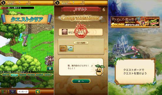 スマホRPG「剣と魔法のログレス いにしえの女神」のゲームアプリ画像