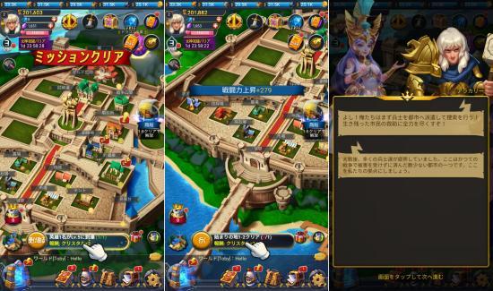 ロード・オブ・ザ・ウォー:王国バトルの街づくりゲーム画面