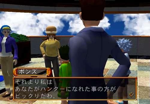 龍脈の祭壇のゲーム画像