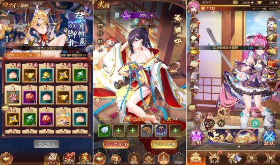 少女廻戦のパイタッチゲームアプリ画像