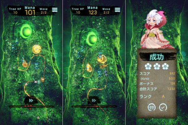 Eri's Forestのタワーディフェンスゲームバトル画面