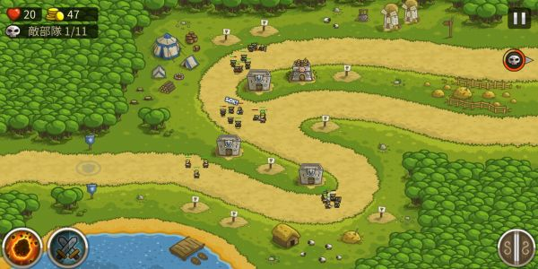 Kingdam Rushのゲーム画面
