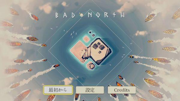 Bad Northのタイトル画面