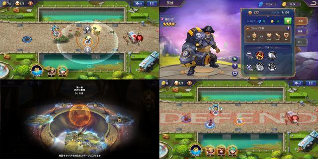 D-MEN ザ ディフェンダーのゲーム画像