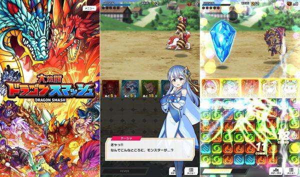 ドラゴンスマッシュのゲーム画像
