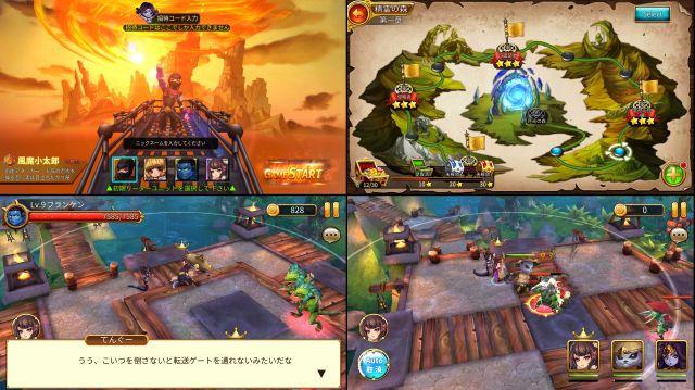 ファンタジードライブのゲーム画面