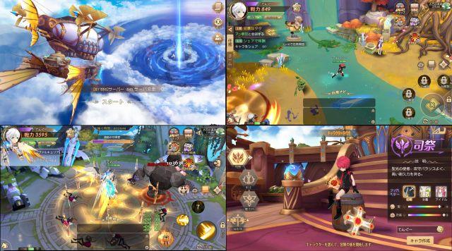 MMORPG蒼空ファンタジーのアプリ画像