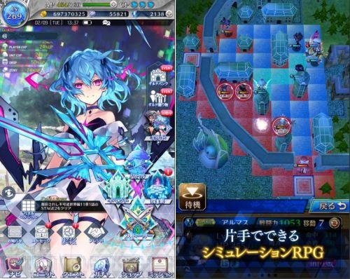 国産ゲームアプリ『ファントムオブキル』の画像