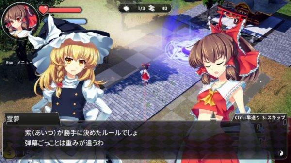 幻想郷ディフェンダーズのゲーム画像