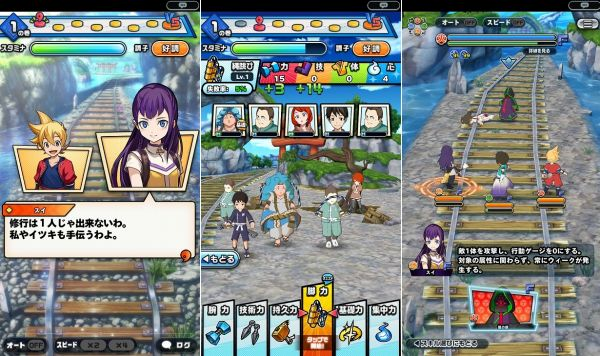 和風RPGカムライトライブの戦闘バトル