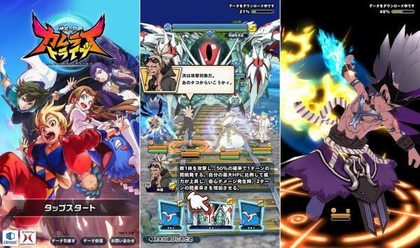 和風RPGカムライトライブの画像